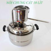 noi-chung-cat-10-lit