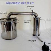 noi-chung-cat-20-lit