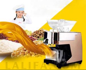 Máy ép dầu thực vật gia đình GD05 3-5kg/h