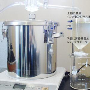 Máy chưng cất tinh dầu bằng hơi nước SHJK36L – Nhật Bản