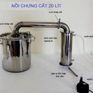 Bộ chưng cất tinh dầu bằng hơi nước SK-307-8L (Đài Loan)